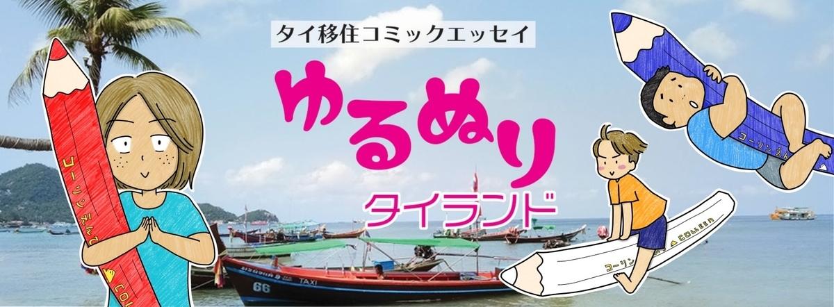 f:id:kenchuke0415:20210203174321j:plain