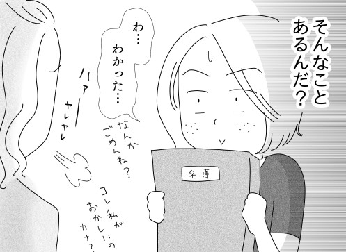 f:id:kenchuke0415:20210219015915j:plain