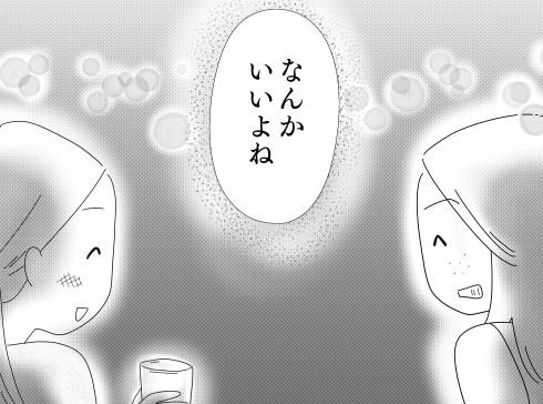 f:id:kenchuke0415:20210713174758j:plain
