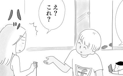 f:id:kenchuke0415:20210817160741j:plain
