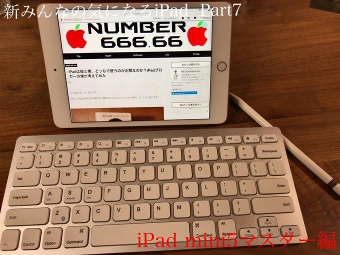 f:id:kendouken76:20200317212959j:plain