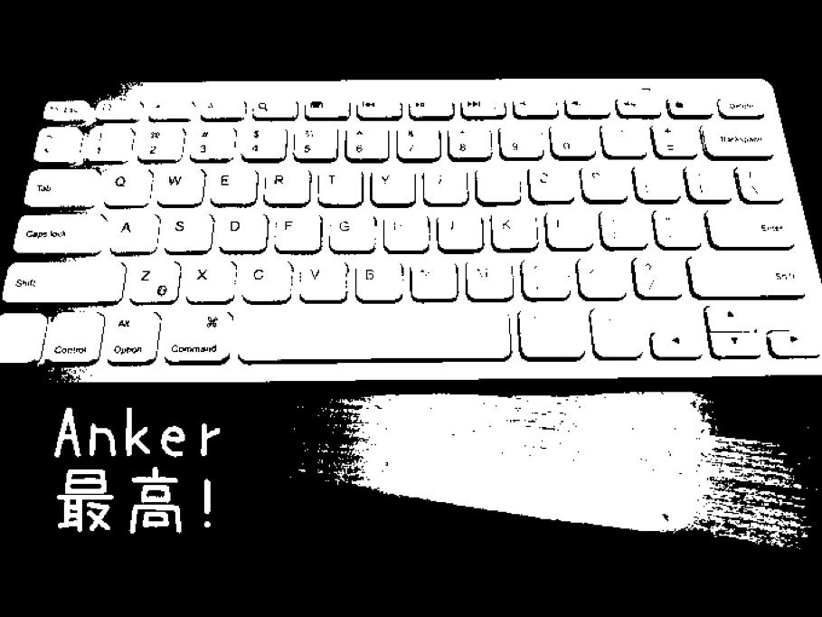 f:id:kendouken76:20200321230131j:plain