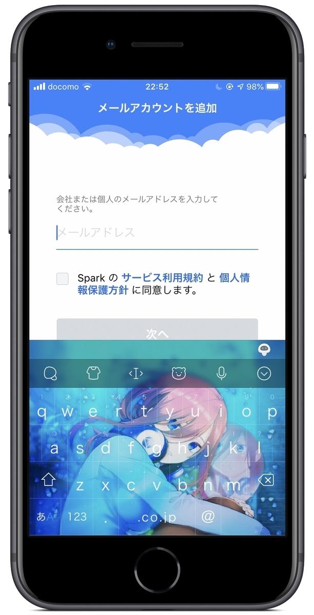 f:id:kendouken76:20200809214552j:plain