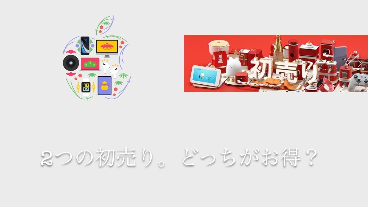 f:id:kendouken76:20210102222120j:plain