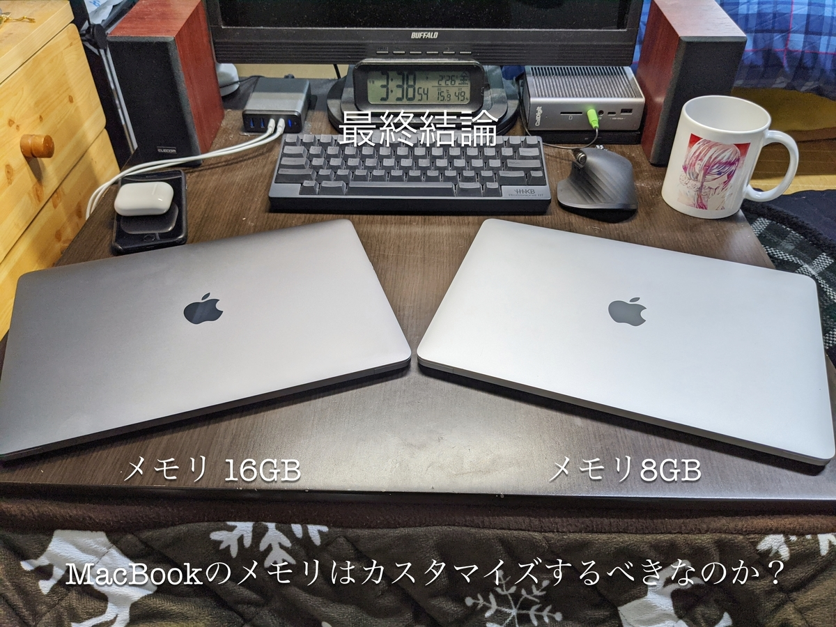 f:id:kendouken76:20210310230906j:plain
