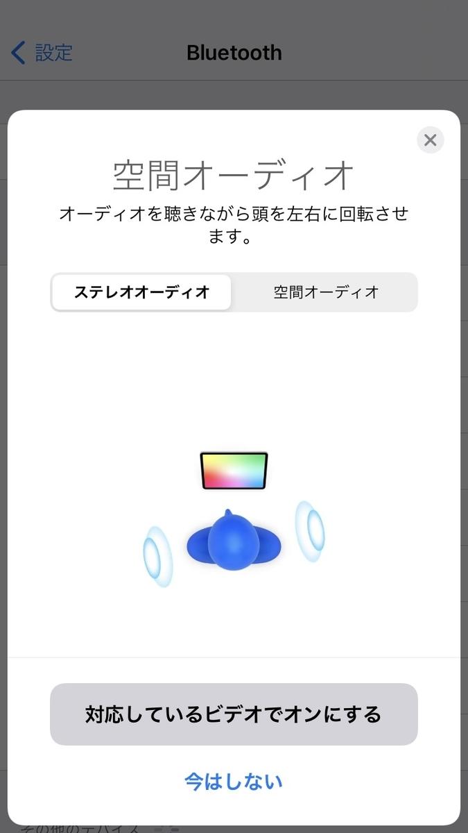 f:id:kendouken76:20210626183128j:plain