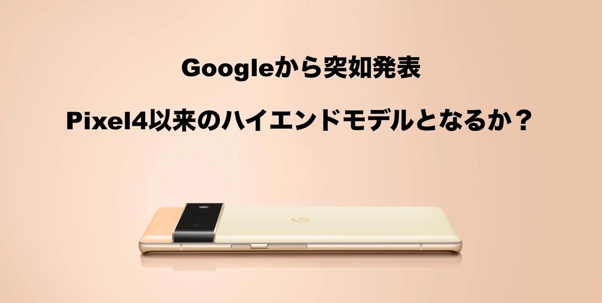f:id:kendouken76:20210804082629j:plain