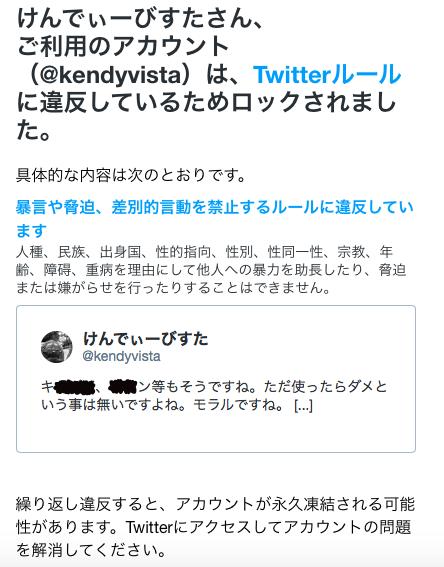 f:id:kendyvista7:20190530202635p:plain