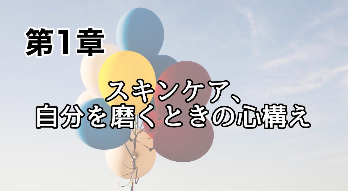 f:id:kengo6298:20201230204450j:plain