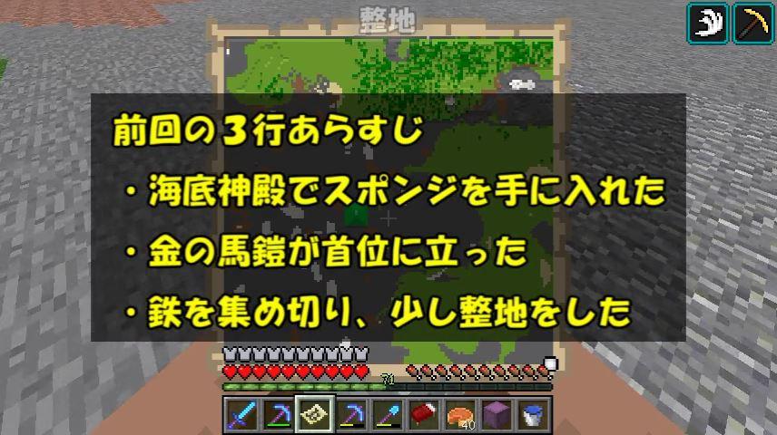 f:id:kengo700:20161228040106j:plain:w300