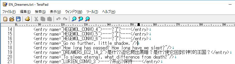 f:id:kengo700:20170306194711p:plain