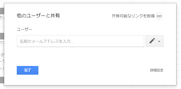 f:id:kengo700:20170306204003p:plain