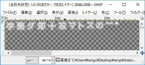 f:id:kengo700:20170330181718p:plain