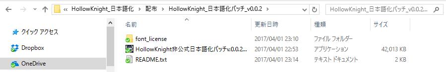 f:id:kengo700:20170401231816p:plain