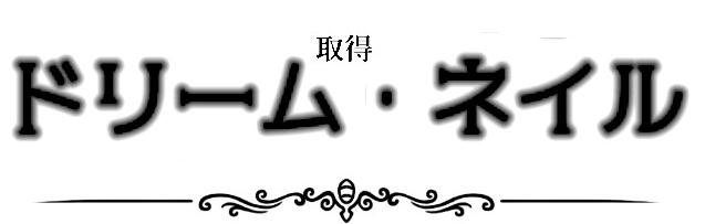f:id:kengo700:20170416162932p:plain
