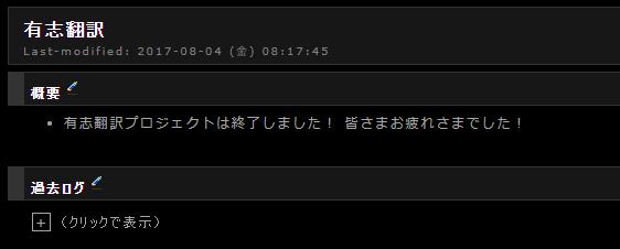 f:id:kengo700:20170804092542p:plain
