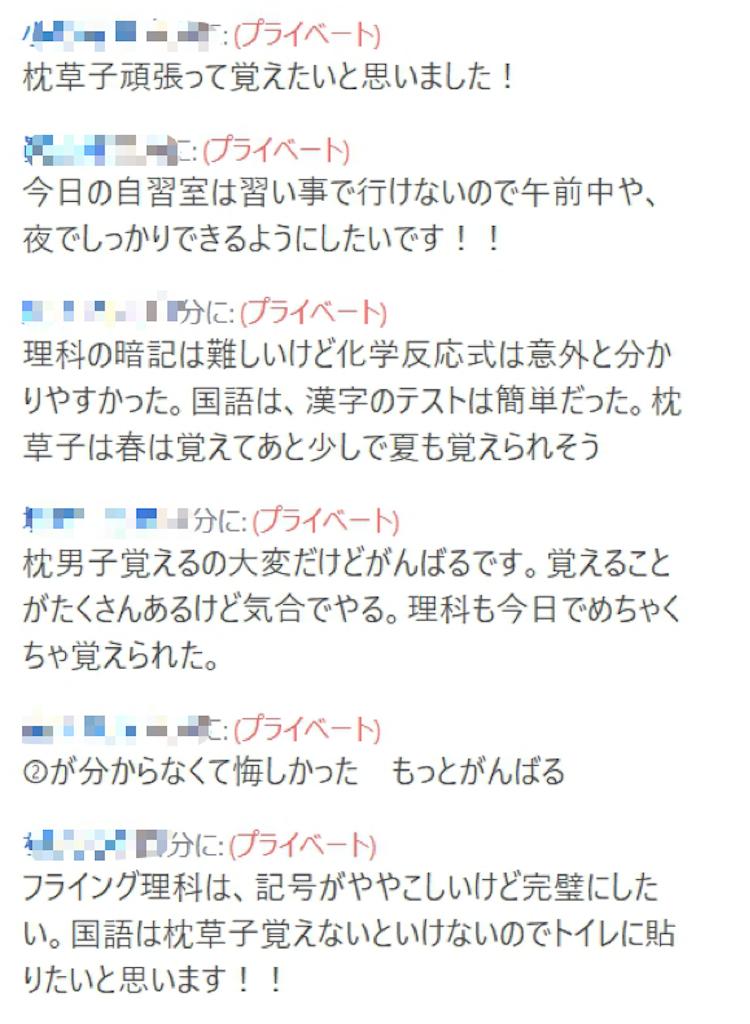 f:id:kengo716:20200331174454p:image