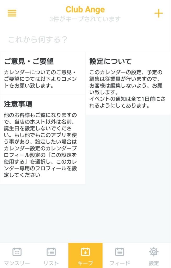f:id:kengo_minemura:20170402142006j:plain