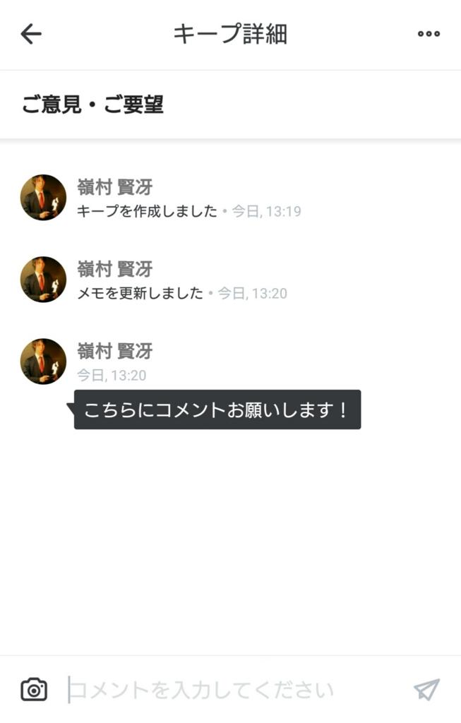 f:id:kengo_minemura:20170402142112j:plain