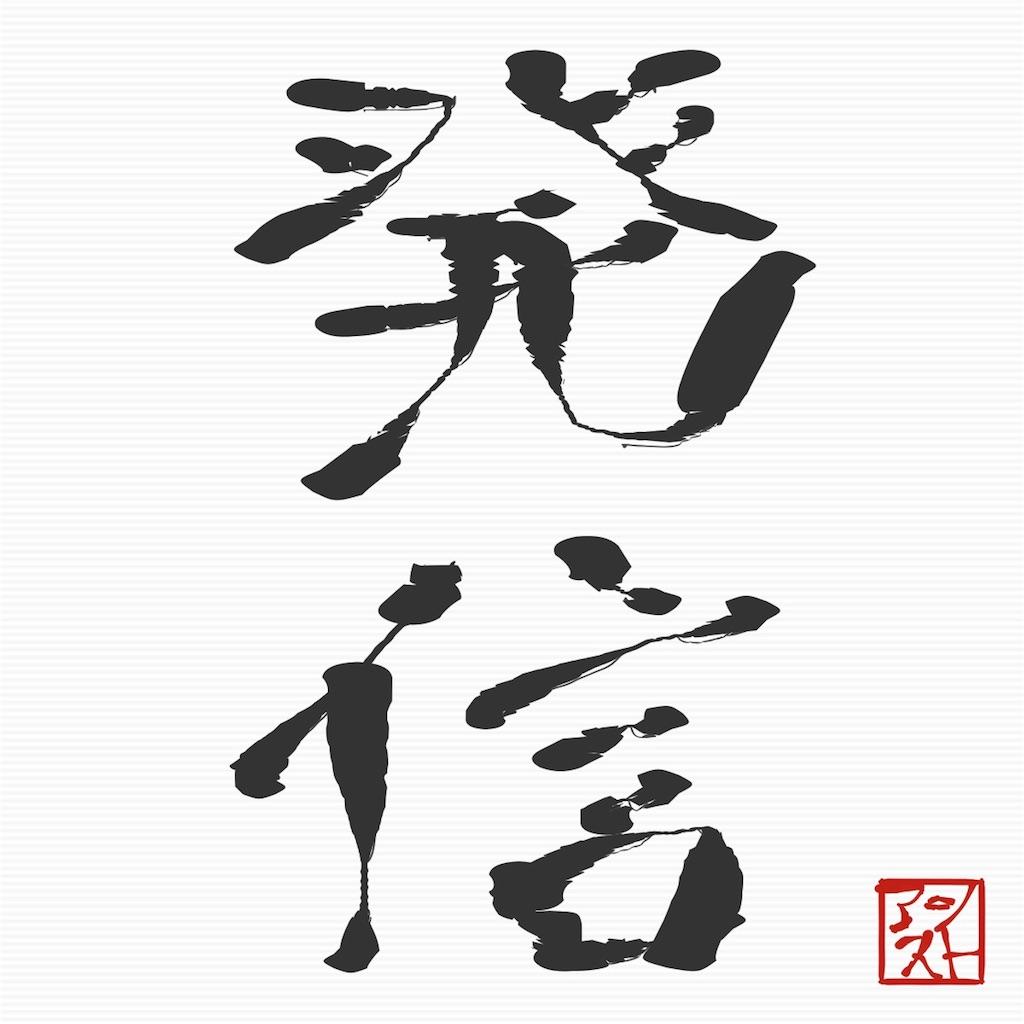 f:id:kengobonbei:20170311060243j:image