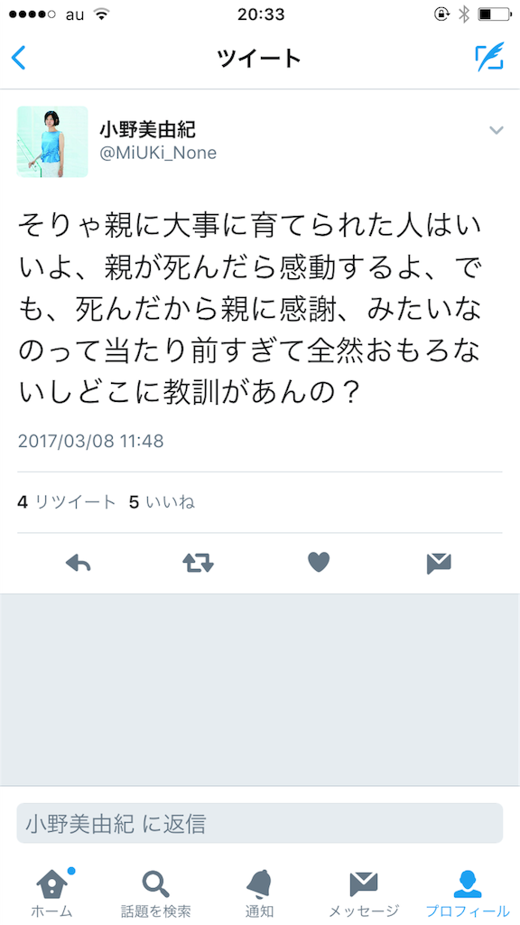 f:id:kengobonbei:20170311203445p:image