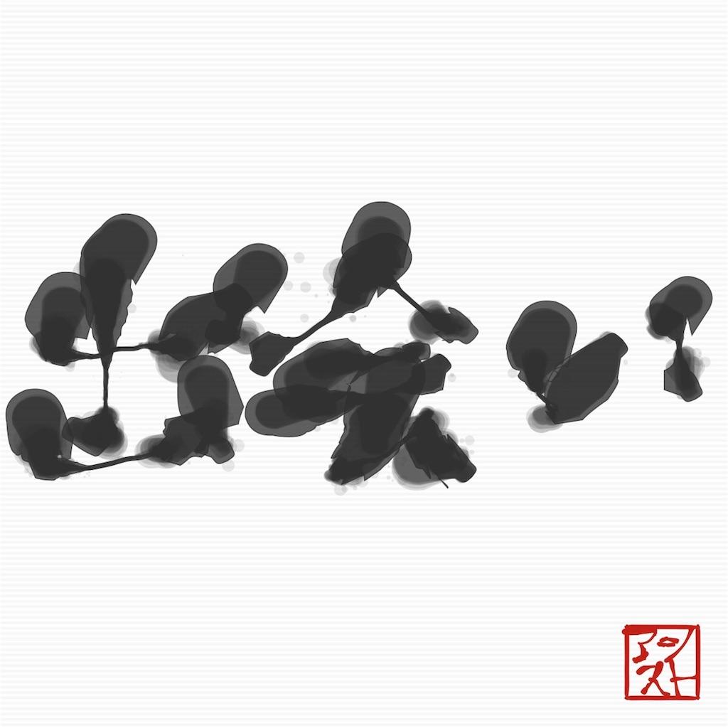 f:id:kengobonbei:20170331060328j:image