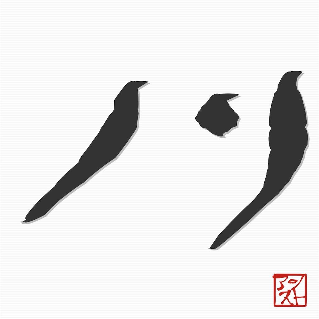 f:id:kengobonbei:20170409182629j:image