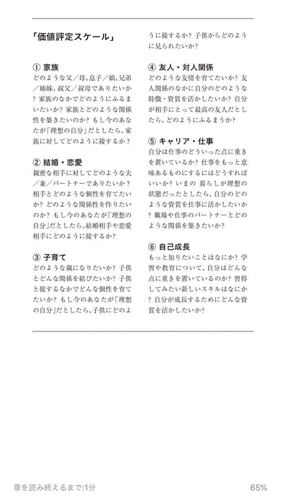 f:id:kengobonbei:20181109054148p:image