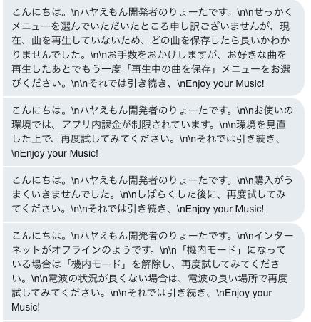 f:id:kengokitajima_01228:20171013175342p:plain
