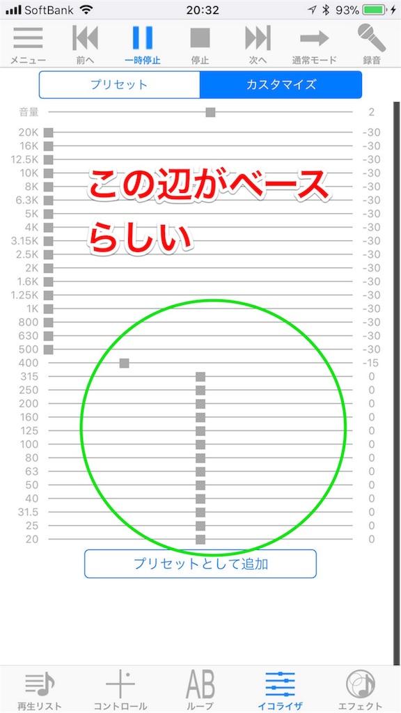 f:id:kengokitajima_01228:20171028204755j:image