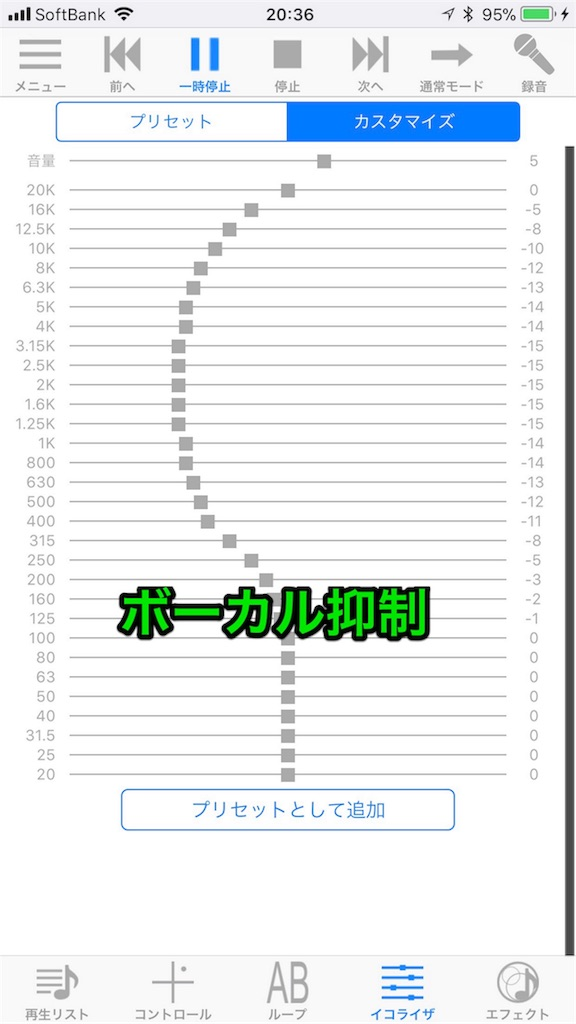 f:id:kengokitajima_01228:20171028204838j:image