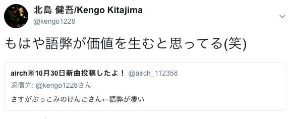 f:id:kengokitajima_01228:20171106131009p:plain