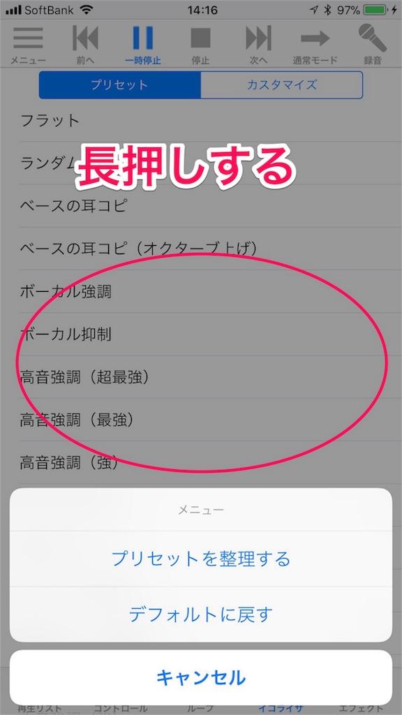 f:id:kengokitajima_01228:20171206145213j:image