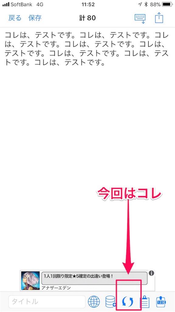 f:id:kengokitajima_01228:20171217231623j:image