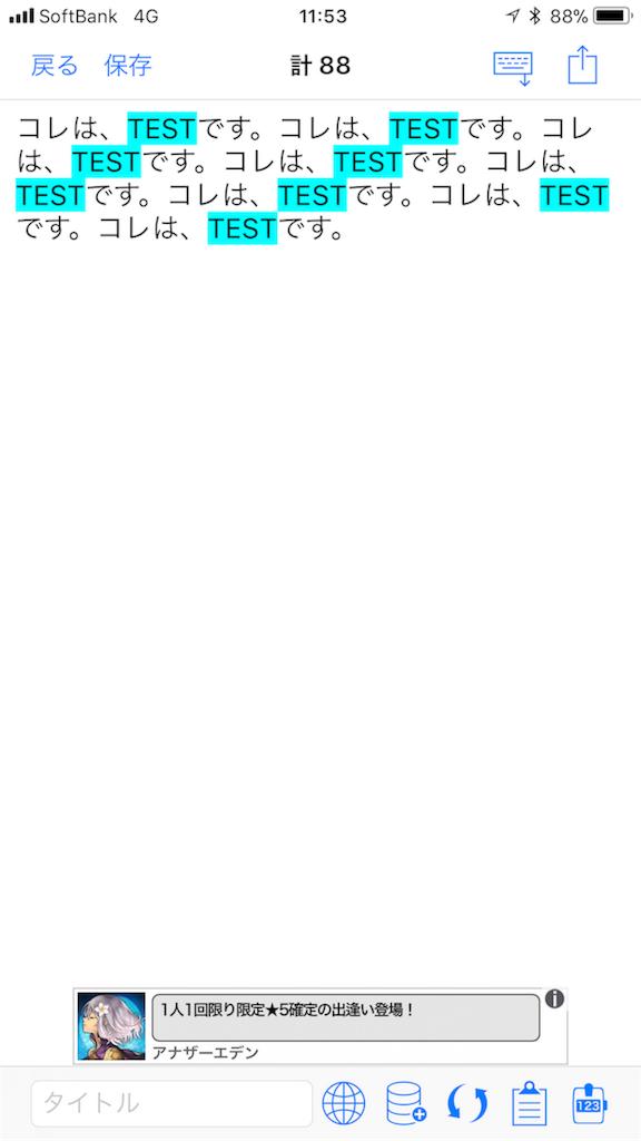 f:id:kengokitajima_01228:20171217231704p:image