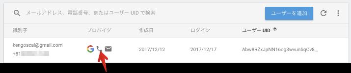 f:id:kengoscal:20171217015652p:plain