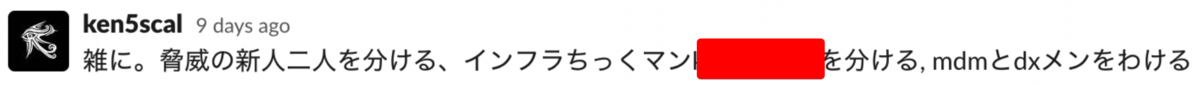 f:id:kengoscal:20210507021147p:plain