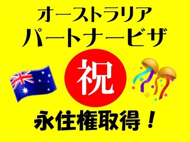 f:id:kengyonouka:20191102161307j:image