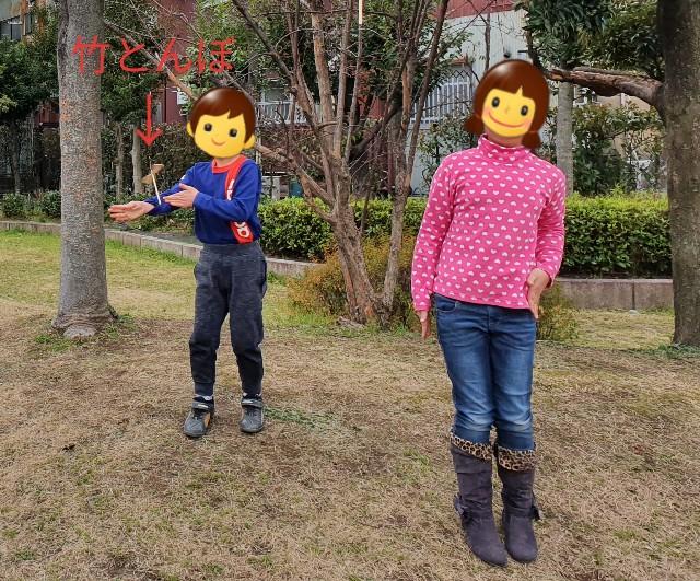 f:id:kengyonouka:20200218163428j:image