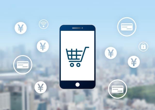 デジタル円でネットショッピング