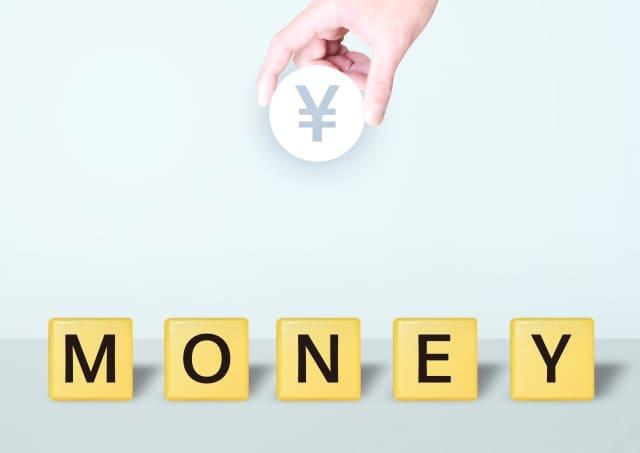 資金管理を促す画像