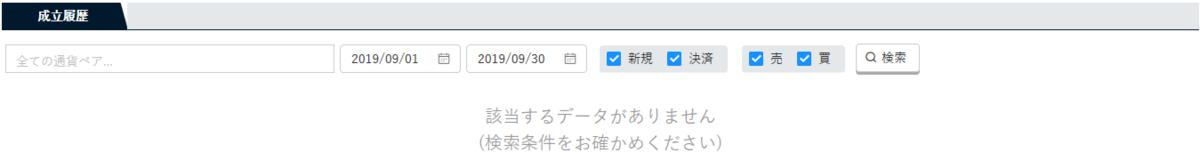 f:id:kengyoup-blogger:20191014161422p:plain