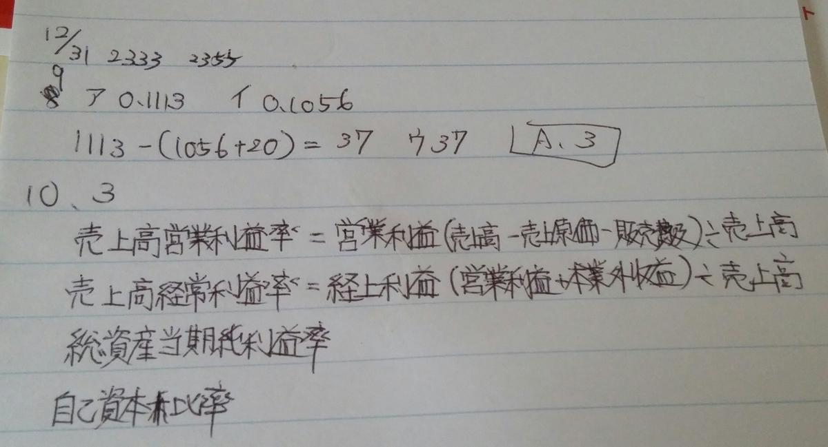 f:id:kengyoup-blogger:20200104172610j:plain