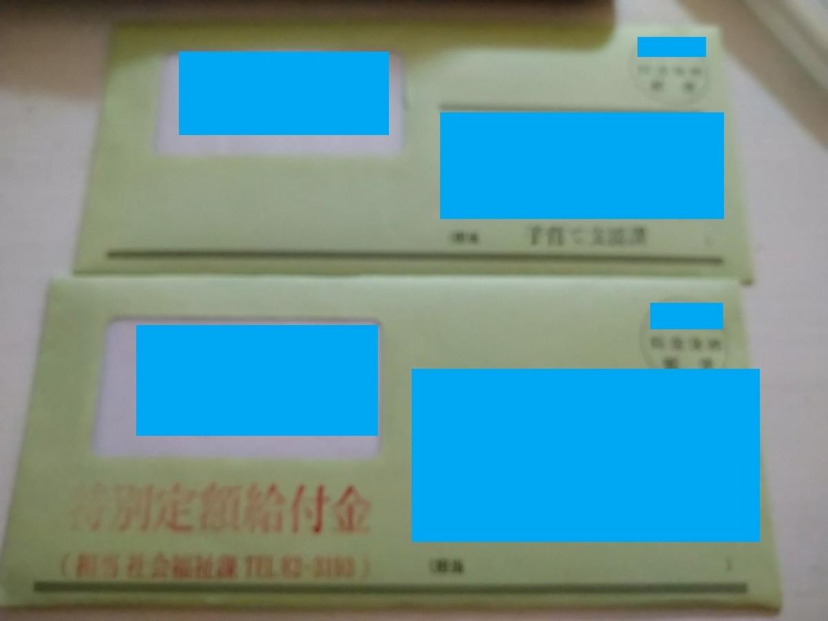 f:id:kengyoup-blogger:20200517112135j:plain