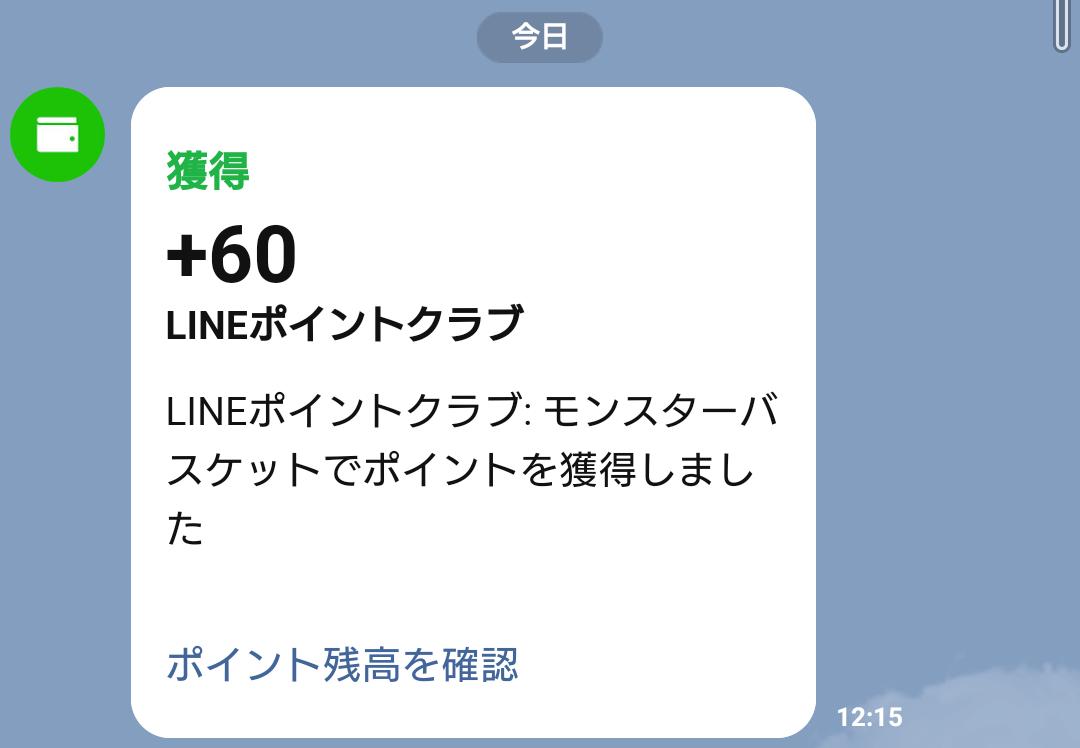 f:id:kengyoup-blogger:20201004184503p:plain