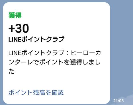 f:id:kengyoup-blogger:20201103164458p:plain