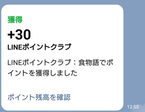 f:id:kengyoup-blogger:20201107222935p:plain