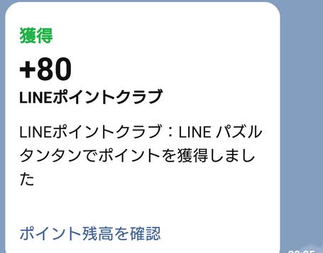f:id:kengyoup-blogger:20201119195322p:plain