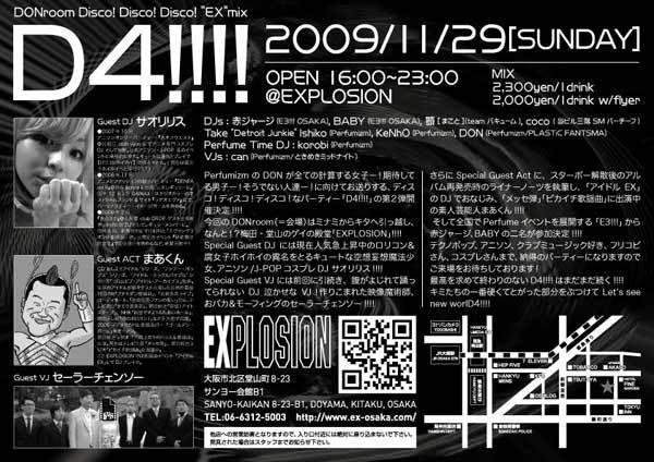 f:id:kenho:20091120013804j:image