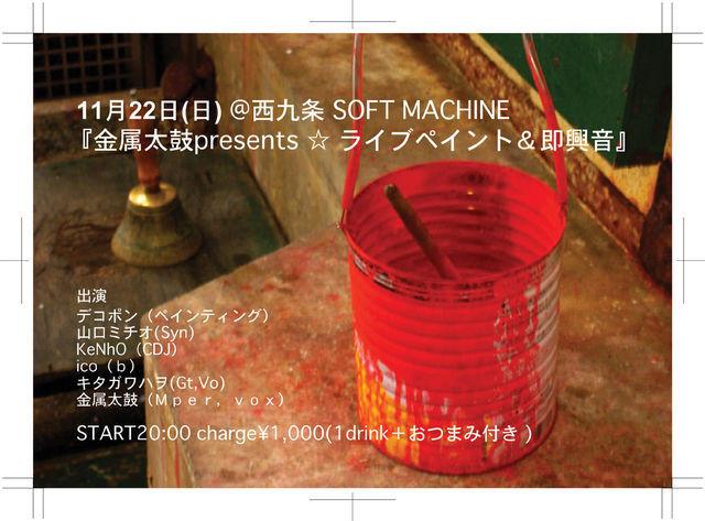 f:id:kenho:20091122151158j:image